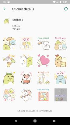 Sticker Sumikko Gurashi Terbaru forWAStickerAppsのおすすめ画像2