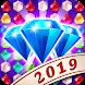 狂った宝石の世界 - Androidアプリ