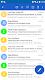 screenshot of Email app