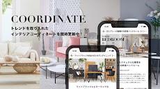 家具・インテリアのお買物アプリ - LOWYA(ロウヤ)のおすすめ画像3