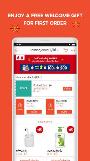 Shopee 6.6 Brands Celebration  Screenshots 4