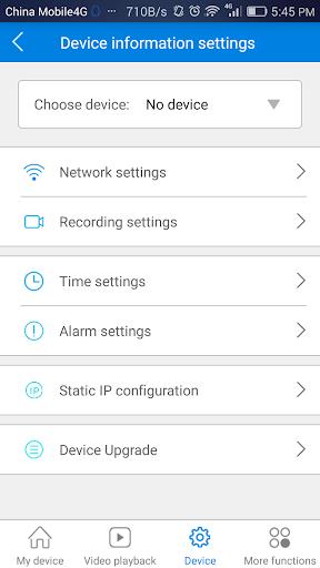 V380 6.0.5 screenshots 3