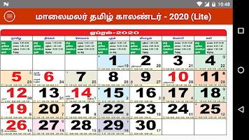 Maalaimalar Calendar Lite