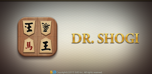 Comparison Dr Shogi Vs Hoigi Tabletop Strategy Gungi was invented in the republic of east gorteau, where almost every citizen knows how to play it. appgrooves