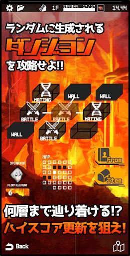 u3010u5b8cu5168u7121u6599u306eu30e2u30f3u30b9u30bfu30fcu914du5408u00d7u30edu30fcu30b0u30e9u30a4u30afu3011u914du5408u30c0u30f3u30b8u30e7u30f3u30e2u30f3u30b9u30bfu30fcu30bau3010u914du5408u3067u9032u3080u30c0u30f3u30b8u30e7u30f3u30b2u30fcu30e0u3011 apkdebit screenshots 9