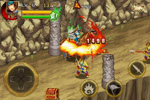 Dragon of the 3 Kingdoms filehippodl screenshot 12