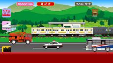電車でカンカンSのおすすめ画像3