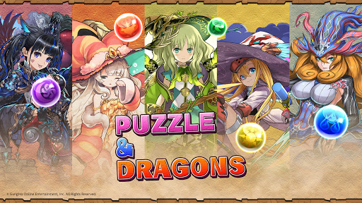 Puzzle & Dragons(u9f8du65cfu62fcu5716)  screenshots 8