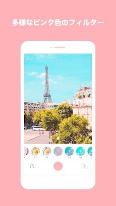 PICTAIL  -  ピンクレディのおすすめ画像2