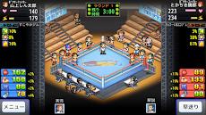 風雲☆ボクシング物語のおすすめ画像1