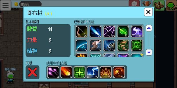 Monster Cram Scrool MOD APK 1.0.1 (Unlimited Money) 2