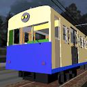 ワンマン列車物語2 ローカル電車運転シミュレーター