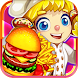 クッキングタイクーン - Cooking Tycoon - Androidアプリ