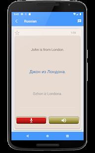 Learn Russian | Russian Translator Free