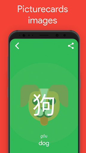 Learn Chinese HSK 1 Chinesimple apktram screenshots 1