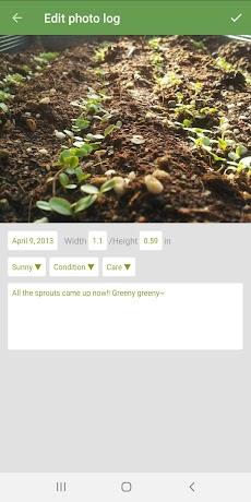 ガーデンマネジャーのおすすめ画像5