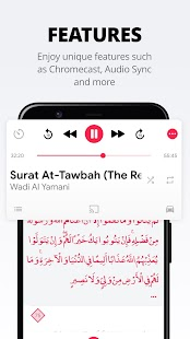 Quran Pro · قرآن‎ Screenshot
