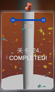 Happy Stack Ball-crush helix jump 1.4.0 Screenshots 5