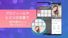 LAND-チャットとビデオ通話で遊べるアプリのおすすめ画像3