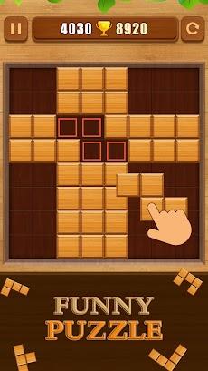 木ブロックパズル古典 ゲームのおすすめ画像3
