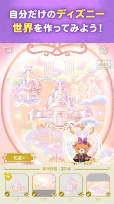 ディズニー マイリトルドール:小さなディズニーキャラクターと一緒にアバターの着せ替えを楽しもう!のおすすめ画像3