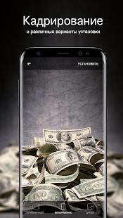 Money Wallpapers 4K