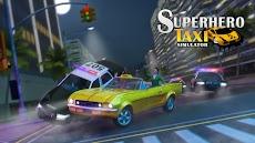 スーパーヒーロー タクシー 車 シミュレーターのおすすめ画像1