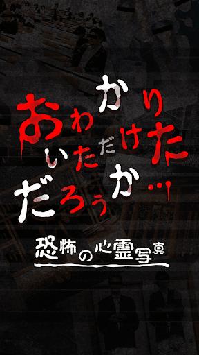 u304au308fu304bu308au3044u305fu3060u3051u305fu3060u308du3046u304bu5fc3u970au5199u771fu3067u6700u6050u30dbu30e9u30fcu4f53u9a13  screenshots 4