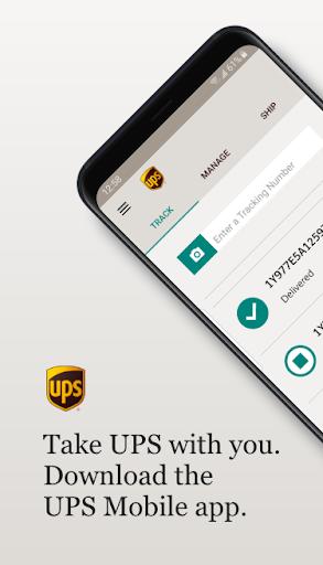 UPS Mobile  screenshots 1