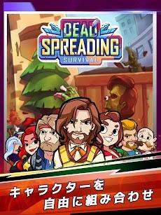 Dead Spreading:Survivalのおすすめ画像1