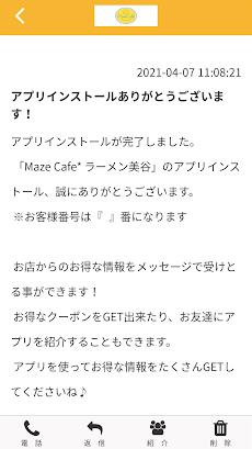 Maze Cafe* ラーメン美谷のおすすめ画像2