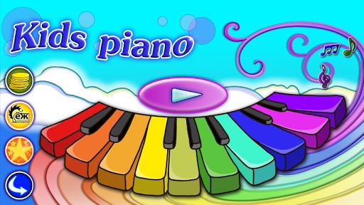 Baby Piano apkmr screenshots 5