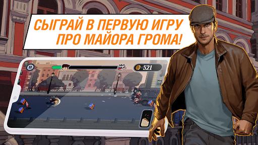 Майор Гром: погоня screenshots 1
