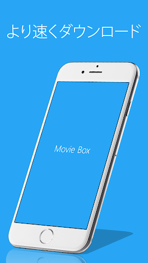 Movie Box 2.1.6 Screenshots 1