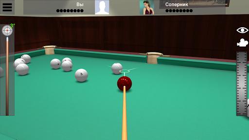 Russian Billiard Pool 11.0.2 screenshots 2