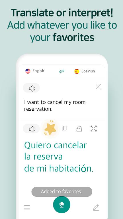 Talking Translator  poster 20