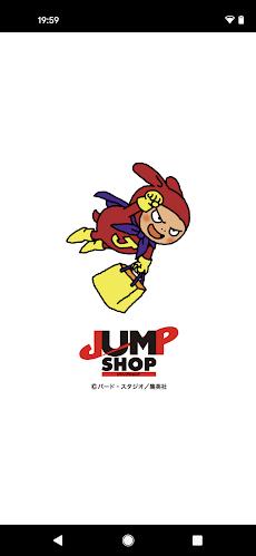 JUMP SHOPのおすすめ画像1