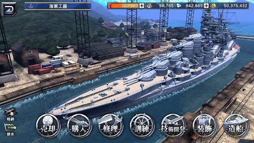 u8266u3064u304f - Warship Craft - 2.11.0 screenshots 8