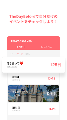 TheDayBefore (カウントダウンアプリ)のおすすめ画像2