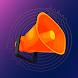 大声で着メロ - Androidアプリ