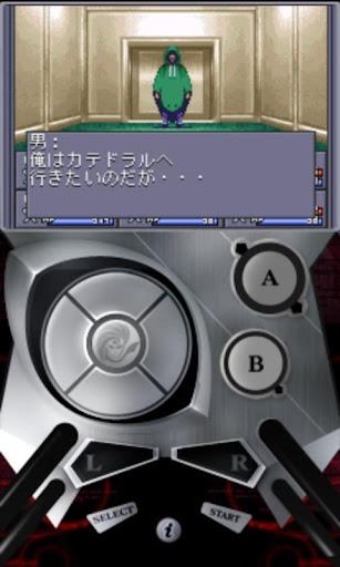Shin Megami Tensei  screenshots 3