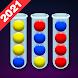 ボールソートパズル-パズルゲームのソート