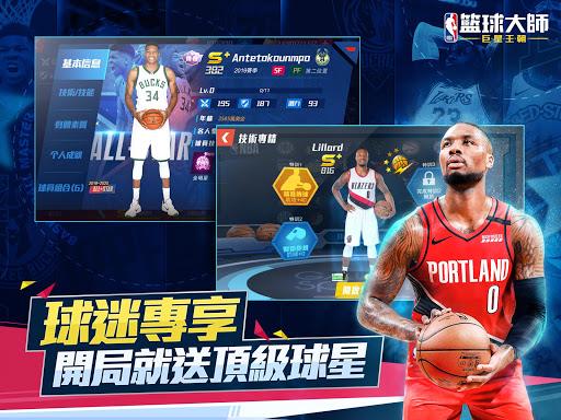 NBAu7c43u7403u5927u5e2b - Carmelo Anthonyu91cdu78c5u4ee3u8a00 3.7.0 screenshots 14