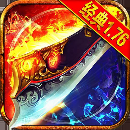 Idle Legend War-fierce fight hegemony online game