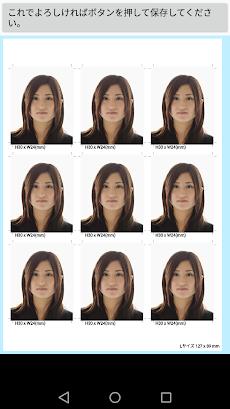 証明写真アプリのおすすめ画像1