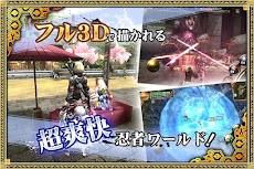 MMORPG イザナギオンライン【超爽快忍者アクションRPG】のおすすめ画像3