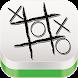 ひとり○×(まるばつ)!究極の暇ゲー!! - Androidアプリ