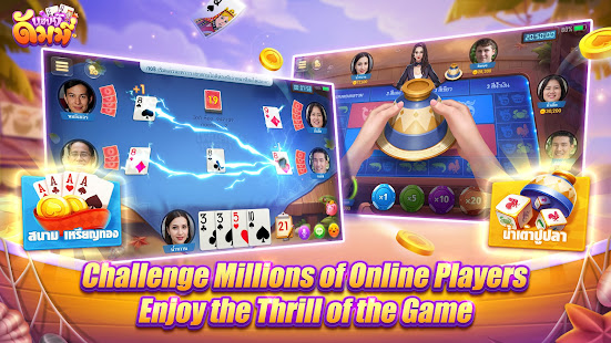Happy Dummy - with dummy, khaeng card, Poker 1.2.8 Screenshots 5