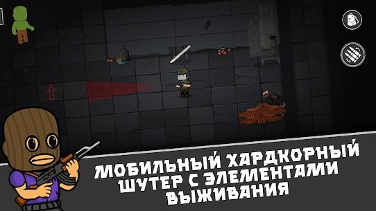 Escape from Shadow Mod Apk (No Ads) 1