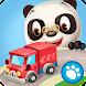 Dr. Pandaのおもちゃの車 無料版 - Androidアプリ